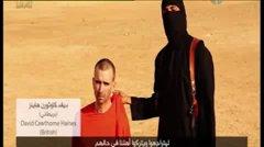 Comienzan los ataques contra el Estado Islámico