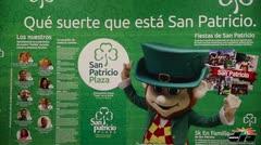 San Patricio Plaza celebra sus 50 años